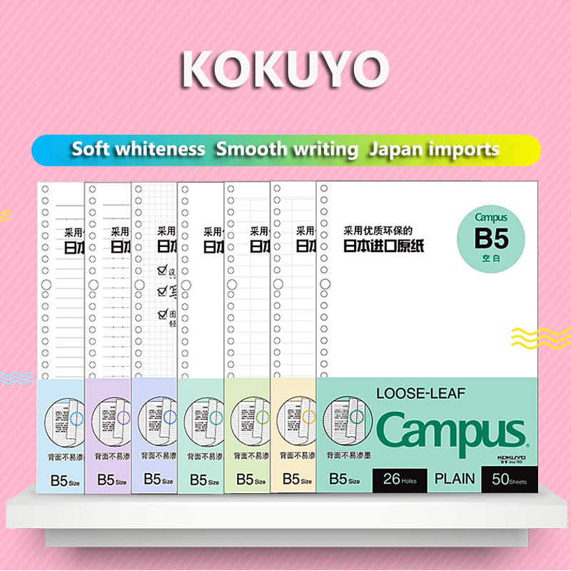 Japan KOKUYO Macaron Note Book Loose Leaf Inner Core A5 B5 Notebook Diary Plan Binder Office School Supplies Ring Binder