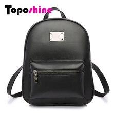 Toposhine Новое поступление 2017 года женские рюкзаки хорошее качество школьная сумка для девочек-подростков из искусственной кожи модные женские туфли рюкзаки T-1742