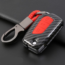 цена на Carbon Fiber 3 buttons Car Key Cover Case For Toyota Camry Highlander Corolla Prado Reiz Crown RAV4 Flip Key Shell KeyChain