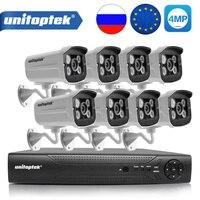 4Ch/8Ch HD 4MP PoE камера безопасности NVR комплект видеонаблюдения Системы H.265 с 2592*1520 IP Камера открытый Ночное Видение видеонаблюдения