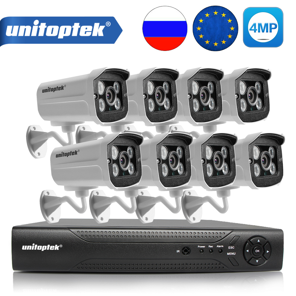 4Ch / 8Ch HD H.265 4MP POE Security Camera NVR CCTV System With 2592*1520 IP Camera Outdoor Night Vision Video Surveillance Kit цена