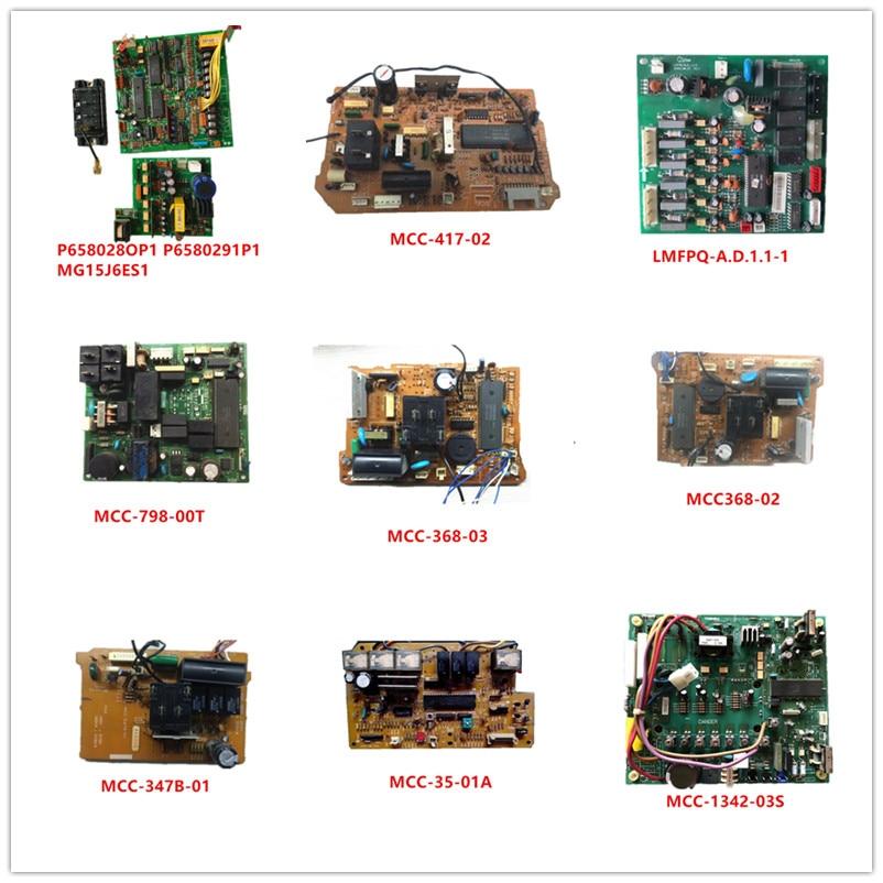 P658028OP1  P6580291P1  MCC-417-02  LMFPQ-A.D.1.1-1  MCC-798-00T  MCC-368-03  MCC368-02  MCC-347B-01  MCC-35-01A  MCC-1342-03S