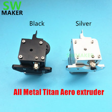 Titan Aero Extruder All metal Universal Direct/Drive Bowden extruder Prusa i3 3D printer 1.75mm