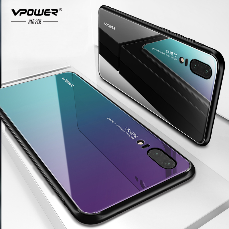 Vpower Gradient Aurora Tempered Glass Cases for Huawei P20 Case P20 Pro Case Colorful Smooth Back Protector Cover P 20 Pro Shell