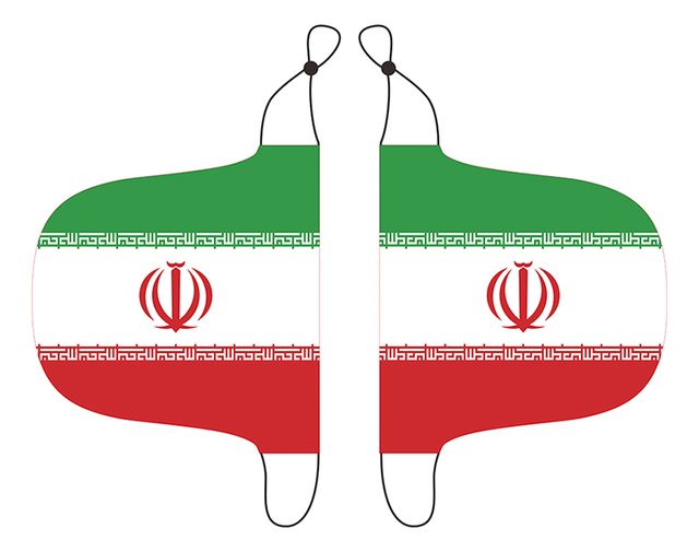 Iran Flag Car Side Mirror Cover Italy Set Of 2 Covers Soccer In