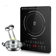 JUMAYO SHOP COLLECTIONS – INDUCTION COOKER PLATE