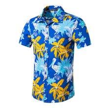 Mens Hawaiian Shirts Short Sleeve Tropical Palm Shirts Men Summer camisa masculina Fancy Beach Shirts Men Holiday Party Clothing bob dong one hundred tigers hawaiian shirts men tropical aloha short sleeve