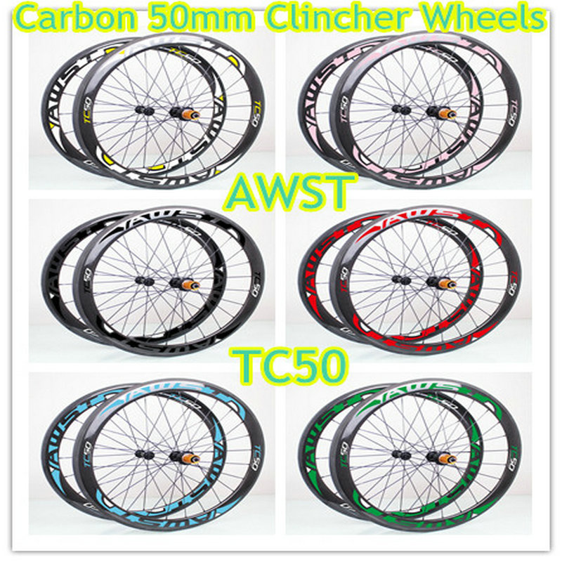 AWST Straight Pull Carbon Wheels 50mm Clincher /Tubular Road Bike Bicycle Wheels Powerway R36 Hub Wheelset 23mm width 700C sobato bikes wheel carbon road wheels bicycle chinese oem wheelset 38mm clincher or tubular powerway r13 hub