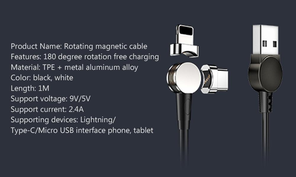3rd Generation Magnetic Cable