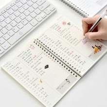 A5 diário semanal planejador mensal caderno diário diário agenda espiral criativo 2021 planejador artigos de papelaria material escolar de escritório