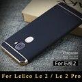 Leeco le 2 ipaky marca case para leeco le 2 pro case 3 in1 híbrido dura do pc capa protetora para cobrir x620 leeco le2