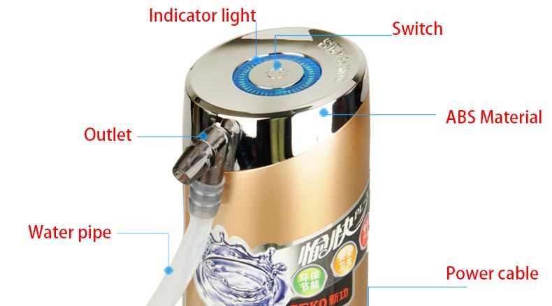 الإبداعية الكهربائية ضخ زجاجة مياه الشرب آلة دلو التلقائي إضافة أدوات موزع المياه مضخة شفط المياه drinkware