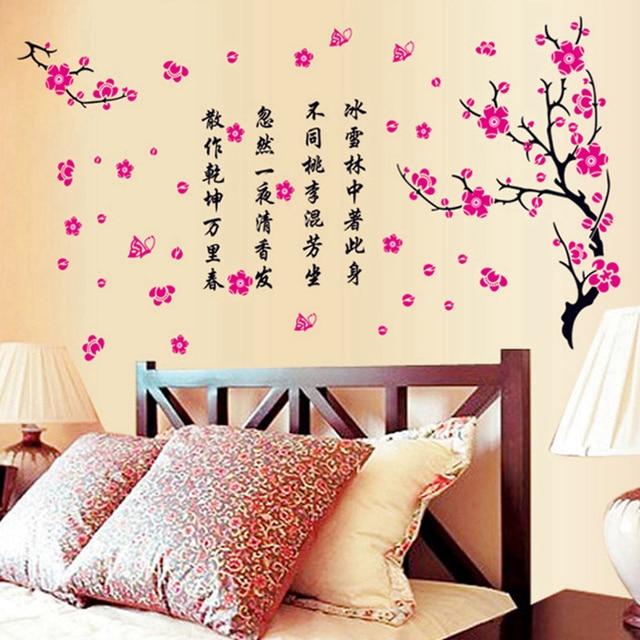 Zs Sticker 60 x 130 cm flower wall decal headboard wall art-in Wall ...