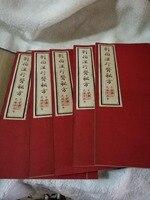 Китай старый книга медицины народная рецепт доктор медицины Liu Боуэн секретный рецепт китайской медицины Полное собрание сочинений 6 компл.