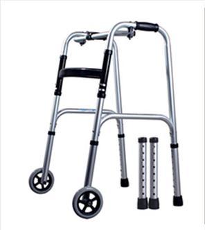 Aluminum alloy for the disabled to help line device fold old man step four feet walking stick to help rehabilitation equipment i kraftwerk kraftwerk the man machine remaster