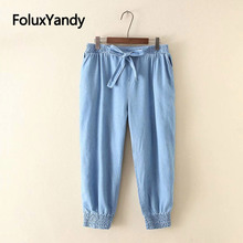 Ankle-length Harem Pants Women Summer Pants Plus Size XXXL 5XL Elastic Waist Casual Trousers Blue Navy Blue KKFY3606 elastic waist harem pants plus size xxxl 5xl casual solid loose pleated pants trousers kkfy3122