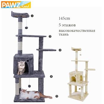 4 çeşit Kedi Oyuncak Tırmalama Yeni Varış Yurtiçi Teslimat H124CM Sonrası Ahşap Tırmanma Ağacı Kedi Atlama Ayakta Çerçeve Kedi Mobilya