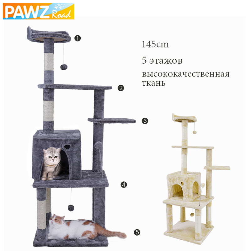 4 Kinds Cat Toy Scratching New Arrival Domestic Delivery H124cm Post Wood Climbing Tree Cat Jumping Standing Frame Cat Furniture