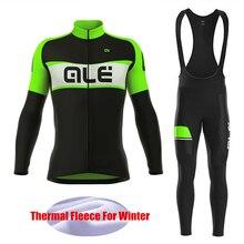 Men Pro Bicycle Racing Thermal Fleece Long Sleeve Cycling Clothing Winter Sets Bike Mtb Maillot Ciclismo
