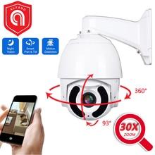 30X Zoom 1080P 2MP PTZ IP Camera Home Security Onvif HD CCTV HD Outdoor Security Surveillance IP Camera 5MP Waterproof IP66 цена 2017