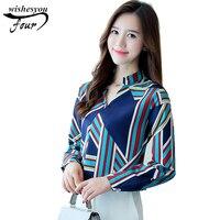2017 neue ankunft weibliche bluse elegante mode frauen Büro Tragen Sexy Bluse Striped lange Sleeveless Chiffon-bluse 1209J 30