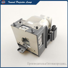 Original Projector Lamp AN-XR20L2 for SHARP PG-MB55 / PG-MB55X / PG-MB56 / PG-MB56X / PG-MB65 / PG-MB65X / PG-MB66X