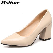 MsStor Pointed Toe Concise Women Pumps Shallow Elegant Mary Janes Высокие каблуки Женская обувь Zapatos Mujer Slip On High Heel Pumps