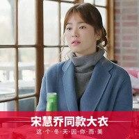 The New Korea High End Handmade Wool Coat Hidden Button Long Winter Outwears Lapel Dress Thickening