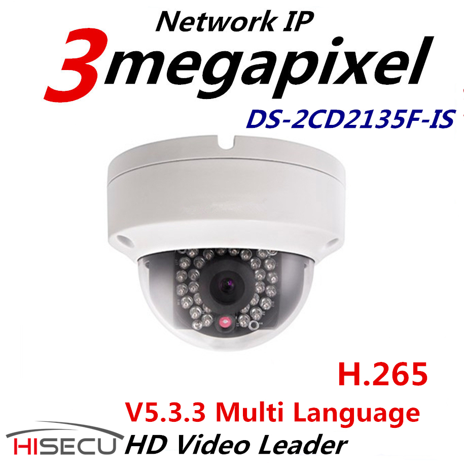 H 265 3Mp IP font b Camera b font outdoor Audio Alarm I O interface Dome