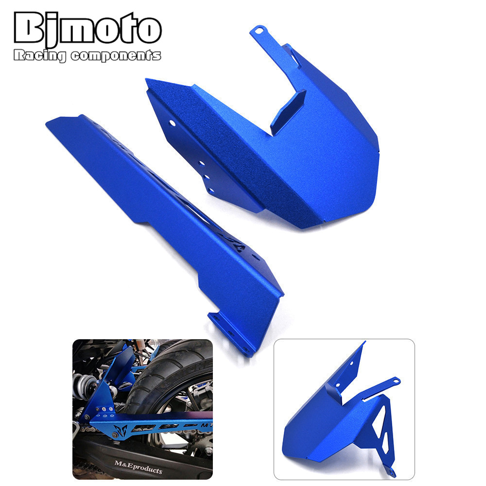 Bjmoto MT07 Motorcycle CNC Aluminum Rear Fender and Chain Cover For Yamaha MT 07 2013 2014