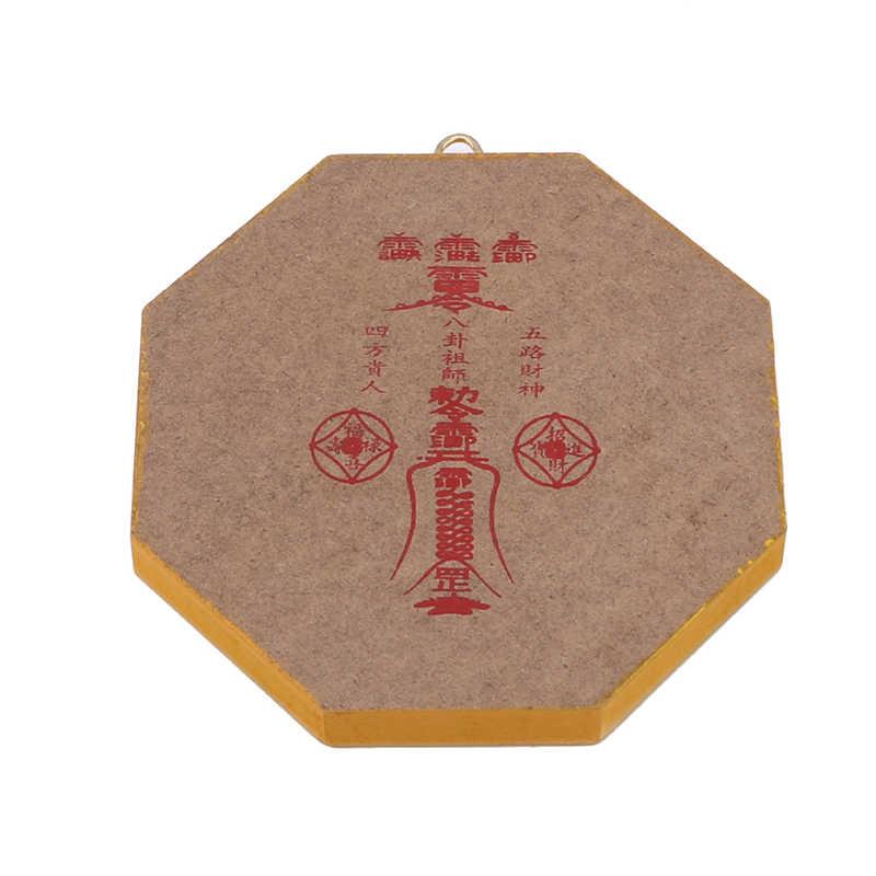 1PC chiński feng shui Dent wypukłe Bagua Pakua drewniane lustro na szczęście i błogosławieństwo dekoracja ściany domu
