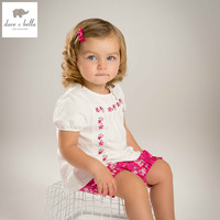 DB4423 Dave Bella Summer Baby Girls Fashion Clothing Sets Kids Stylish Clothing Sets Toddle Cloth Kids
