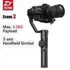 Zhiyun Crane 2 estabilizador de cardán de mano estabilizador de cámara de vídeo de 3 ejes con función de enfoque de seguimiento para DSLR