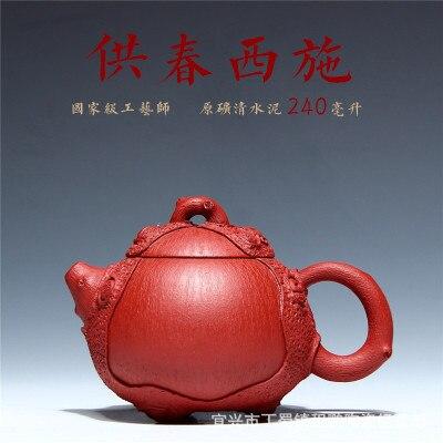 2018 nouveau style 240 ml Yixing zisha théière tout à la main violet pot de sable pour fournir printemps Xishi célèbre production