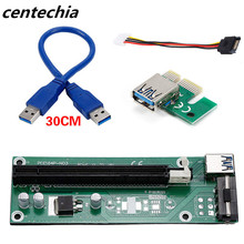 Centechia 30cm Green PCIe PCI Express Riser Card 1x to 16x USB 3.0 Data Cable SATA to 4pin IDE Molex Power Supply for BTC,LTC