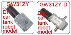 gw4468 24 в низкая скорость 60 об./мин. с высоким крутящим моментом 300n в * 2.2 см в 15 вт червячная передача - мотор коробка, промышленности приложение электрический машина своими руками двигатель