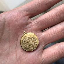 Ali AYATUL KURSI Colgante de acero inoxidable para mujer, pequeño, islámico musulmán, Dios árabe, Messager, regalo, joyería