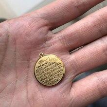 알라 ayatul kursi 스테인레스 스틸 작은 펜던트 이슬람 이슬람 아랍어 하나님 messager 선물 쥬얼리