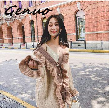 Genuo New Fashion cardigan sweater women 2019 autumn new Korean version loose long section coat woman winter