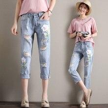 Джинсы трусики женщины весна лето стиль осень 2017 feminina новый вышивка мода тонкий отверстие свободные брюки джинсовые женские A3652