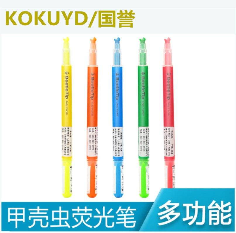 купить Japan Fitch KOKUYO BeetleTip Originality Popular The Beatles More Function Fluorescent Pen PM-L301 по цене 843.16 рублей