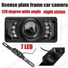 Водонепроницаемый 7 СВЕТОДИОДНЫЕ Фонари 120 градусов широкий угол Ночного Видения большой Рамка номерного знака Камера Заднего Вида Автомобильная Камера Заднего вида