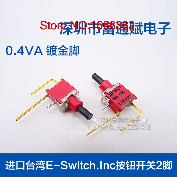 Import Pushbutton Switch Miniature 2-legged Kicker Reset Button 0.4va Gold-plated Feet Attractive Fashion Consumer Electronics
