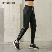 BINTUOSHI Black Loose Jogging Pants Women Zipper Pocket Harem Yoga Fitness Sports Trousers Running Pant Workout