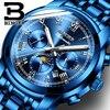 Switzerland Automatic Mechanical Watch Men Binger Luxury Brand Mens Watches Sapphire Clock Waterproof Relogio Masculino B1178