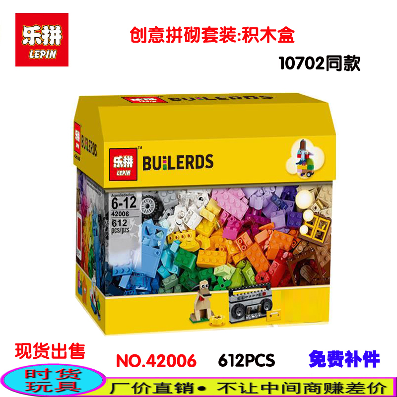 New Lepin 42006 Classic DIY 612 Pcs Creative Building Blocks Bricks Game Educational Toys for children 10702 gift builerds boy lepin 42010 590pcs creative series brick box legoingly sets building nano blocks diy bricks educational toys for kids gift