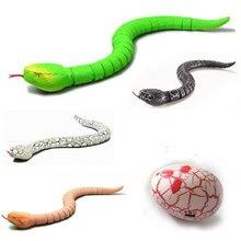 RC Змея с дистанционным управлением и яйцо Гремучая змея животное трюк ужасающие озорства игрушки для детей Забавный подарок горячий