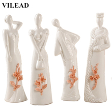 VILEAD 4 Seasons White Ceramic Chinese Lady Figurines Spring Summer Autumn Winter Woman Statue Model for Office Home Decoration