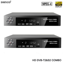 Digital Terrestrial Satellite TV Receiver Combo DVB T2 & S2 HD 1080P DVB-T2 dvb-S2 TV DVB H.264 / MPEG-2/4 Support Auto/PAL/NTSC