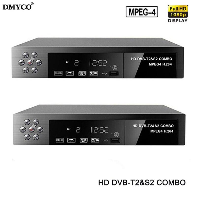 Numérique Terrestre Satellite TV Récepteur Combo DVB T2 et S2 HD 1080 P DVB-T2 dvb-S2 TV DVB H.264/MPEG-2/4 Soutien Auto/PAL/NTSC